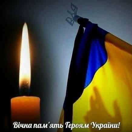 С начала боевых действий на Донбассе погибли более 350 киевлян-участников АТО, - замглавы Департамента соцполитики Назаренко - Цензор.НЕТ 3311