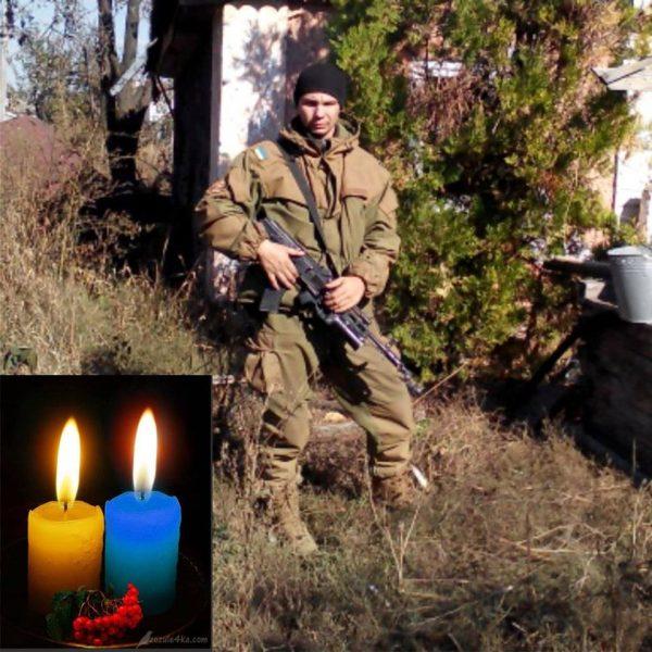 На Донеччині загинув військовослужбовець ЗСУ
