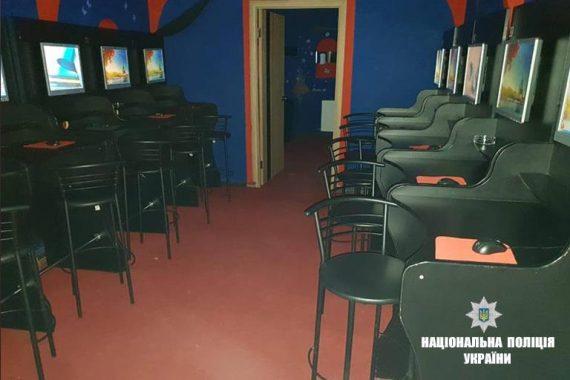 Ігровий автомат острова