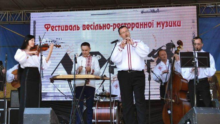 """Весільних музик Прикарпаття кличуть позмагатися за призовий фонд на традиційному """"Лабух-фесті"""""""