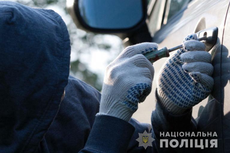Правоохоронці просять прикарпатців не залишати автомобілі без нагляду