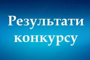 Цієї неділі у Коломиї пройде етнофестиваль - Коломия сьогодні 5750197abf784