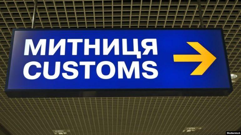 Івано-Франківською митницею ДФС виявлено порушень митних правил майже на 3 мільйони гривень