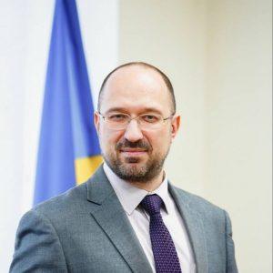 Новий голова Івано-Франківської ОДА Денис ШМИГАЛЬ